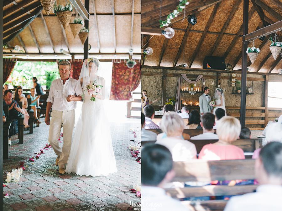 Randi max wedding
