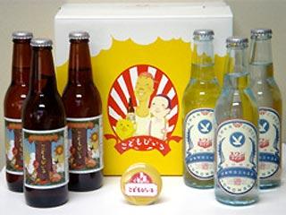mrsupel.blogspot.com - 10 Minuman Unik di Jepang