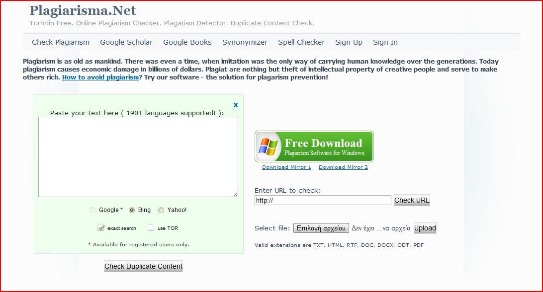 Plagiarisma Net: Plagiarism Checker