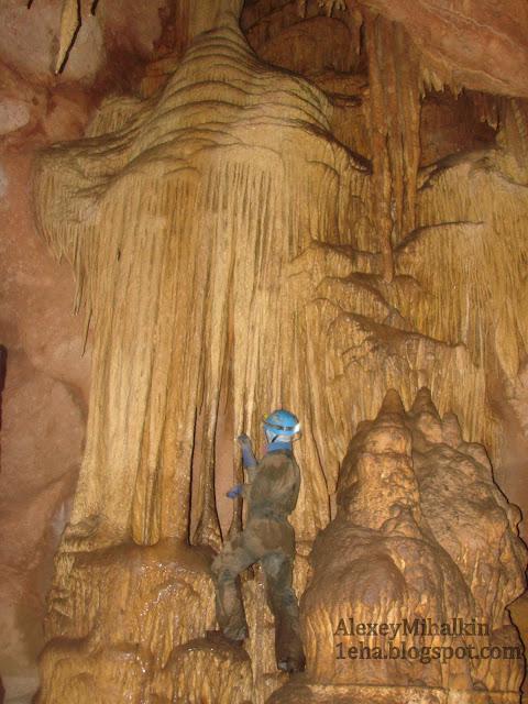 Большой натек пещера Кастере