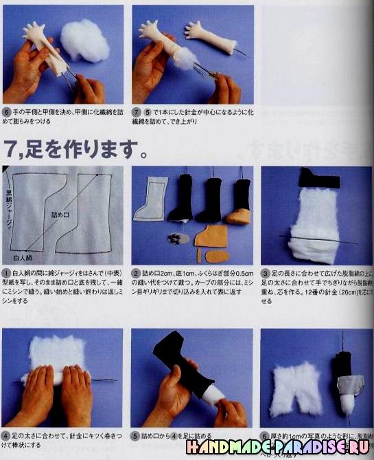 Как сшить японскую куклу Kyoko Yoneyama