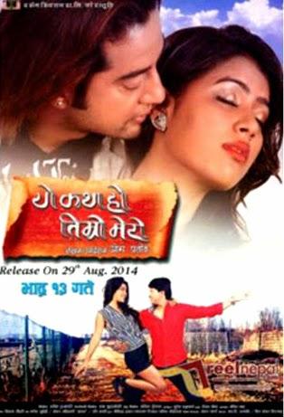 Yo Katha Ho Timro Mero Poster
