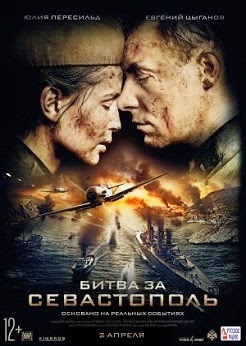 Battle of Sevastopol – Legendado
