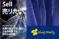 加古川 キングファミリー