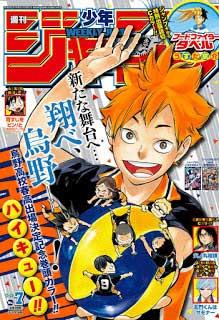 週刊少年マガジン Weekly Shonen Magazine