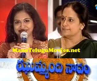 Jhummandi Nadam-1 by Sunitha with S.P.Sailaja-Part 2