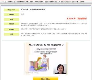 http://www.musa-web.net/kyouzaifr/detail.cfm?SEQ=44