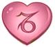 Horoscop 2013 Capricorn: Dragoste şi Relaţii