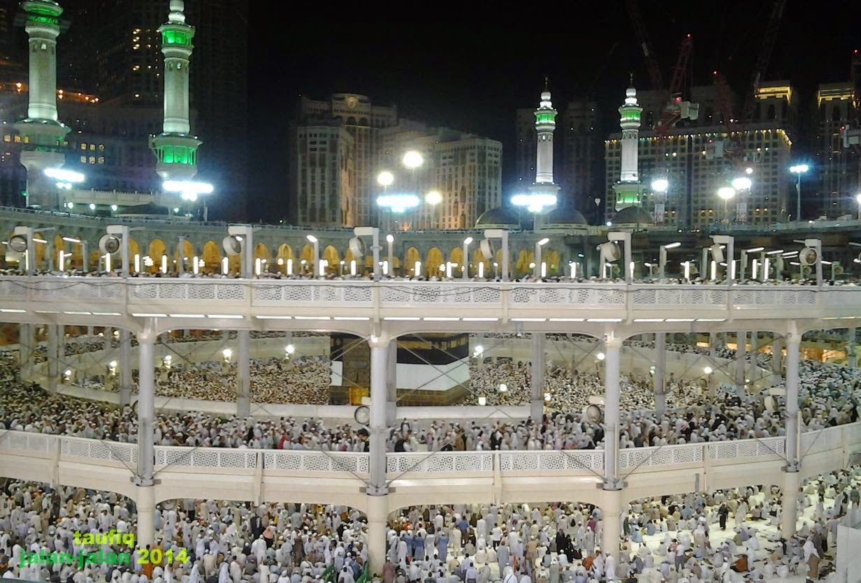 Masjid Al-Haram Makkah