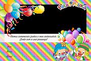 Aline Artes em E.V.A *: Convites Patatí e Patatá