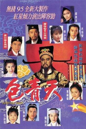 Bao Thanh Thiên - Justice Pao (1995) - FFVN - (80/80)