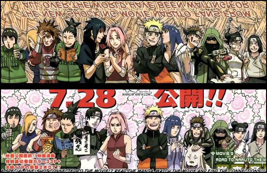 Gallery Naruto Road To Ninja Shikamaru Naruto Road To Ninja Shikamaru