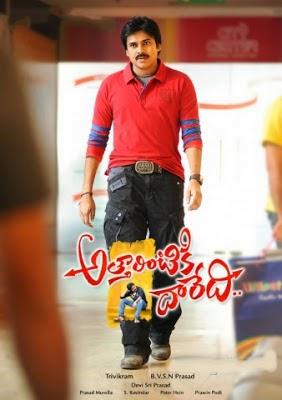 Attarintiki Daredi Telugu movie songs