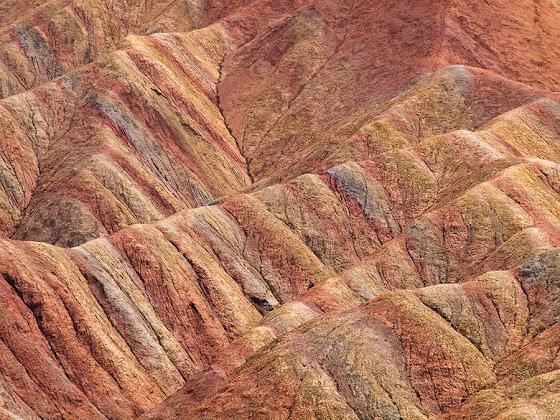 Danxia Landform in Gansu, China