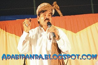 , Mirawas Wallpaper, Mirawas Pashto comedy actor images in Dubai