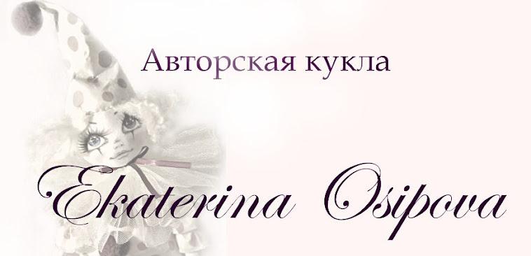 Авторская кукла Екатерины Осиповой