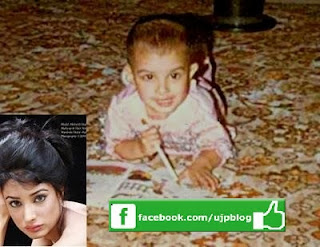 Mehwish Hayat in her Childhood
