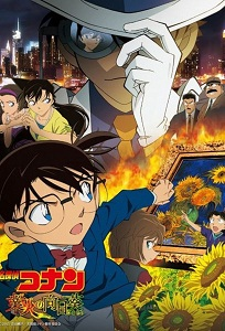 Film Detective Conan: Sunflowers of Inferno