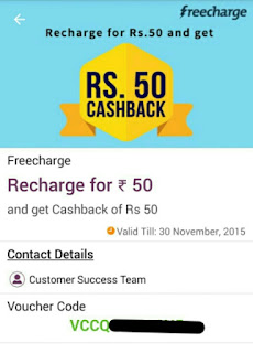 freecharge-diwali-offer