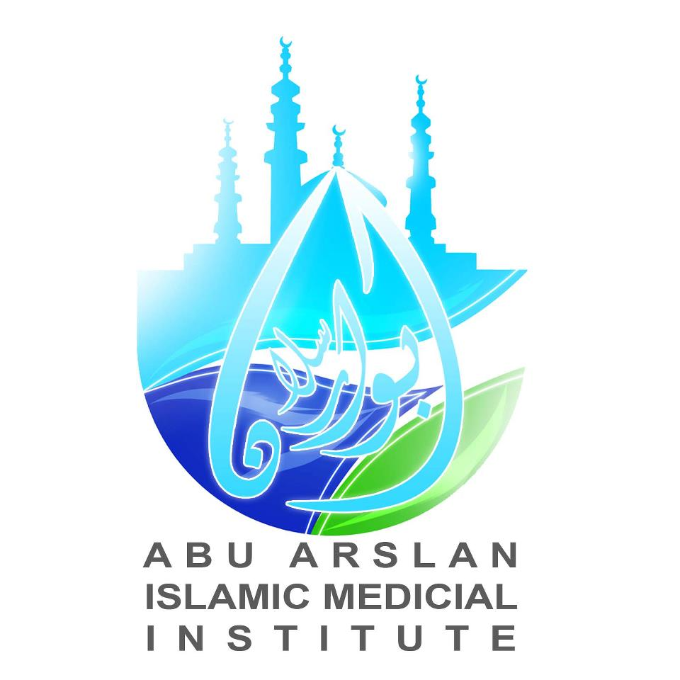 Ahealth hijama course in india by abu arslan islamic medical do you want to be part of reviving a great sunnah and promoting health xflitez Gallery