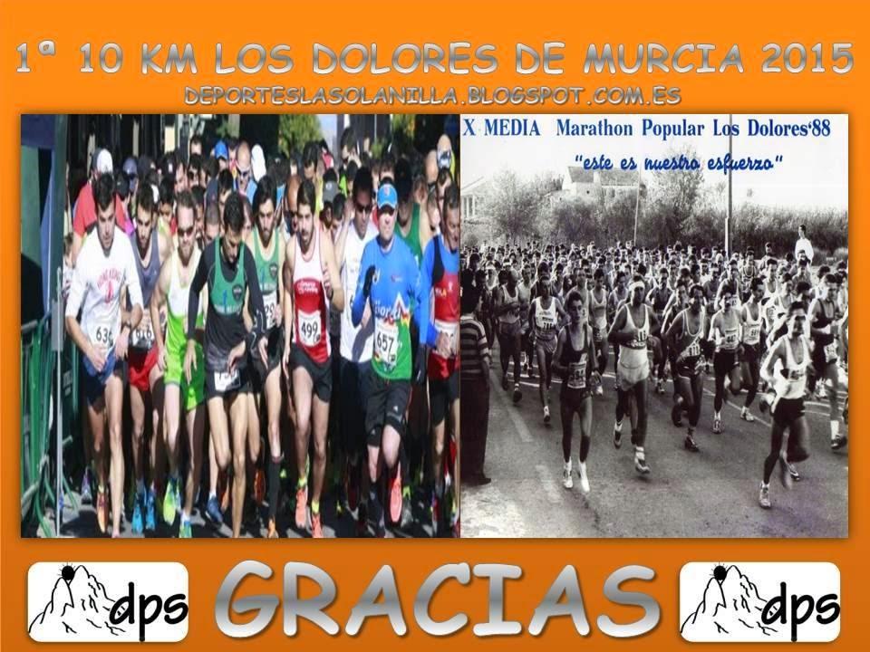 I 10 KM LOS DOLORES 2015