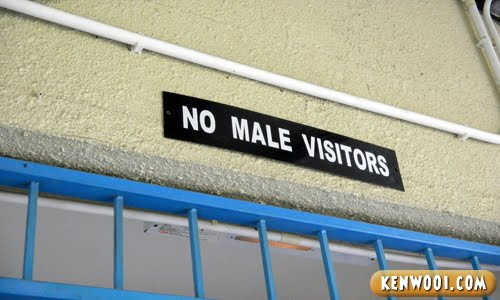 no male visitors sign