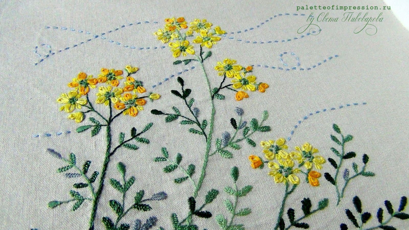"""Желтая рута. Sadako Toscuka """"Herb Embroider on Linen 1"""". Блог Вся палитра впечатлений"""