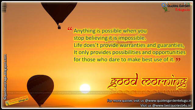 Heart touching Quotes with good morning greetings