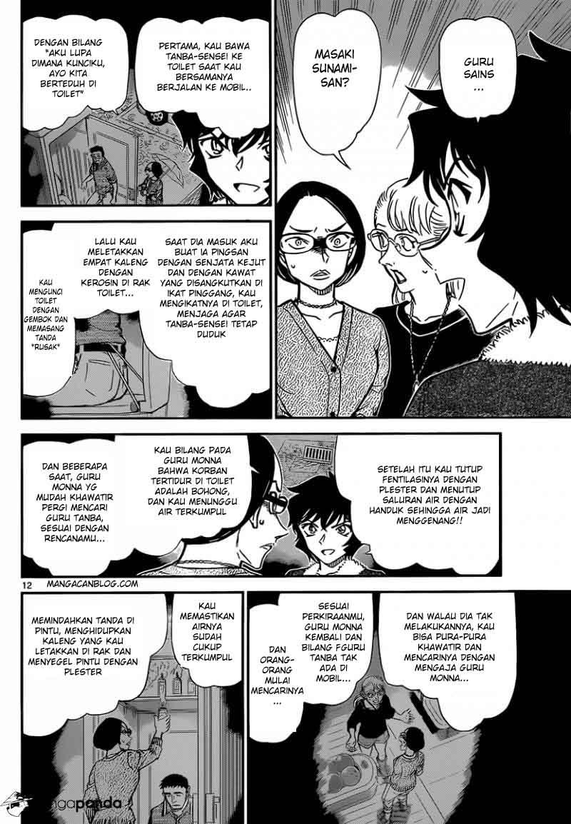 Komik detective conan 861 - seperti sihir 862 Indonesia detective conan 861 - seperti sihir Terbaru 11|Baca Manga Komik Indonesia|Mangacan