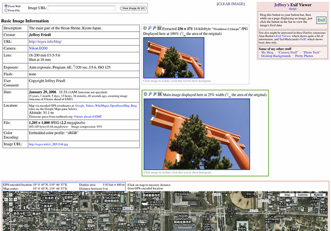 View Exif Information Online from Local and Online Images