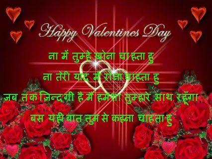 Shayari Hi Shayari-Images Download,Dard Ishq,Love,Zindagi, Yaadein ...