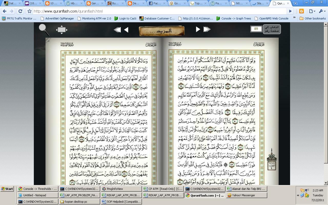 al quran online