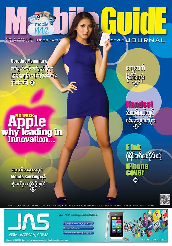 Mobile Guide Journal Vol 4 No 47pdf - scribdcom