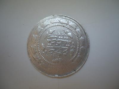 6 KURUSH Ottoman Turkey coin 1223 Mahmud II silver coin