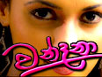 Wandana Sinhala Tele Drama
