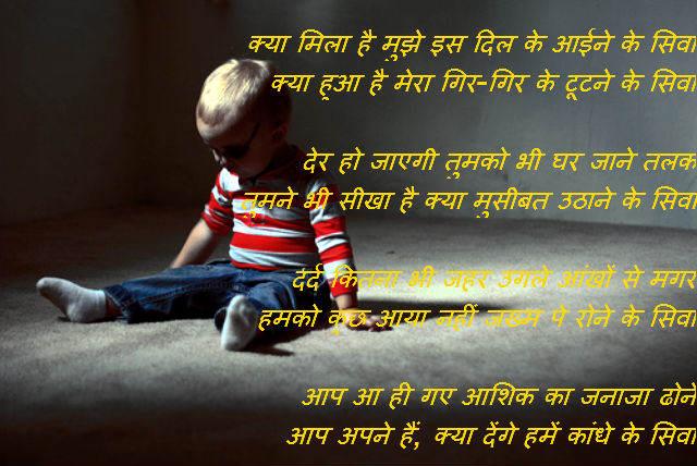 sad love wallpaper share facebook   impremedia