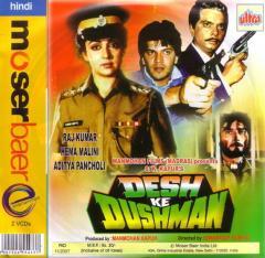 Desh Ke Dushman (1989) DVD