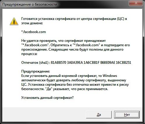 Устранение неполадок служб сертификации Active Directory