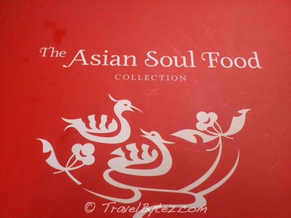 The Asian Kitchen (Bugis+ Plus)