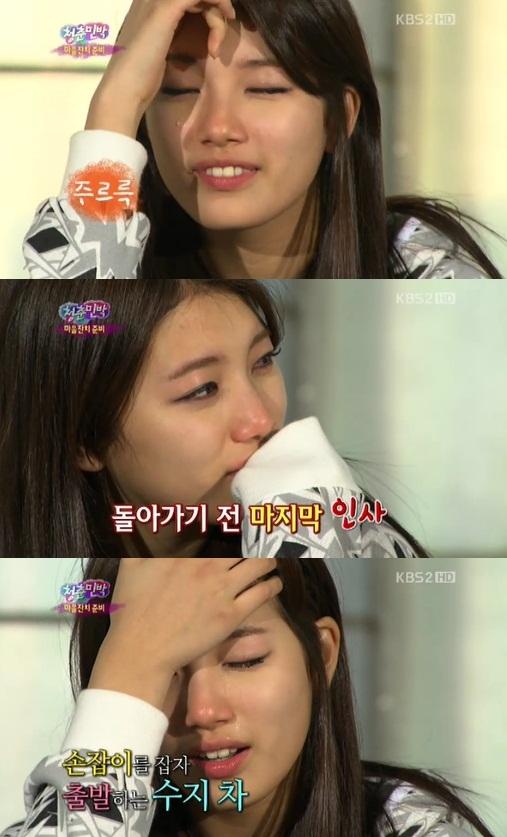 Suzy Miss A Onion Tears 01