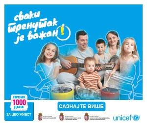 """Podržite Unicef akciju """"Svaki trenutak je važan"""""""
