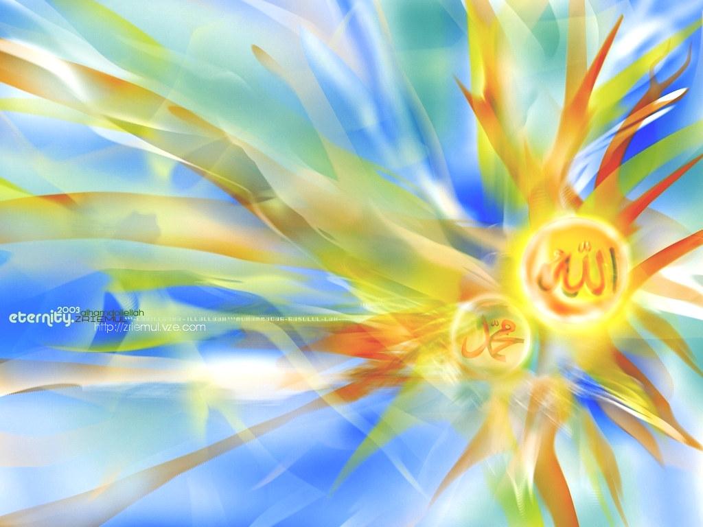 http://3.bp.blogspot.com/-14ETqLTWI-A/T1Jp3UdWzMI/AAAAAAAAQKs/uketYEkIVMs/s1600/Islamic_wallpaper_18-270585.jpeg
