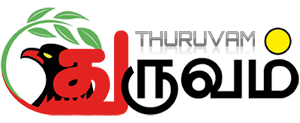 THURUVAM NEWS