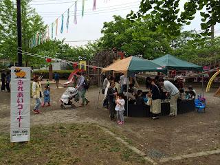 キャンベルタウン野鳥の森 ふれあい動物フェスティバル(こどもの日無料開園)