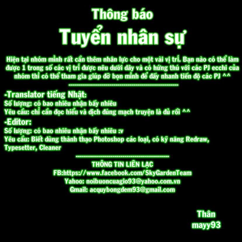 Gion no Tsugai chap 2 - Trang 25