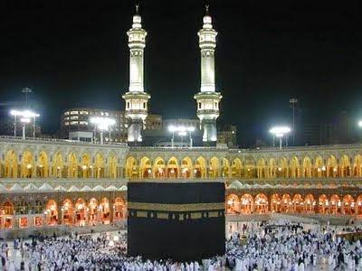 قناة القرآن الكريم: البث المباشر_qurantv