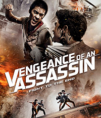 Vengeance Of An Assassin / Rew Thalu Rew