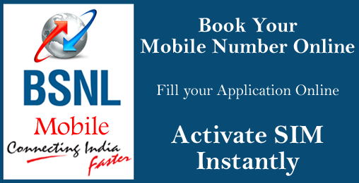 BSNL Mobile Number Online Booking / Instant Activation