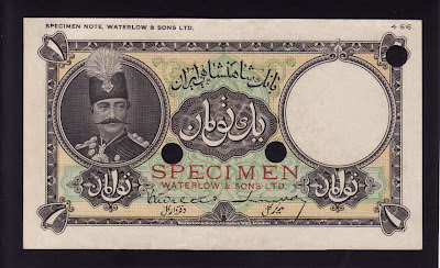 Iran Persia currency Toman banknote