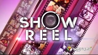 Ennamo Nadakkudhu Movie Crew in Show Reel (26/04/2014)